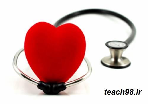 معرفی رشته-بهداشت عمومی