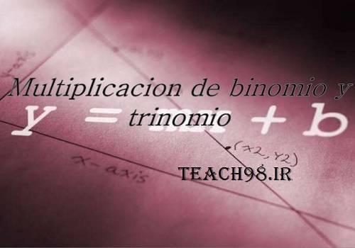 دانلود جزوه ریاضی دهم رشته ی تجربی و ریاضی