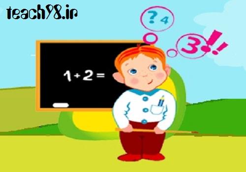 ترمیم ناتوانی در ریاضیات