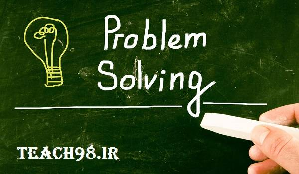 آموزش ریاضی-راهبرد های حل مسئله